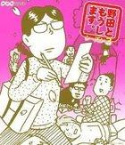 Noda to Moshimasu. Season 3 (Blu-ray)(Japan Version)