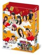 SKE48 no Magical Radio 2 DVD Box (DVD) (Normal Edition) (Japan Version)