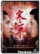 Han Dan (2019) (DVD) (Taiwan Version)