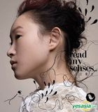 Read My Senses... (新歌+精選) (CD + Karaoke DVD)