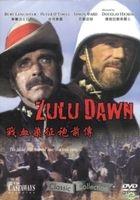 Zulu Dawn (1979) (DVD) (Hong Kong Version)