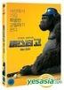 MR. GO (DVD) (2-Disc) (First Press Limited Edition) (Korea Version)