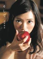 Rie Kitahara First Photobook 'Soshite'