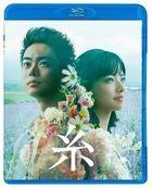 Ito (Blu-ray) (Normal Edition) (Japan Version)