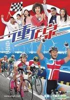 Young Charioteers (Ep.1-20) (End) (Multi-audio) (English Subtitled) (TVB Drama) (US Version)