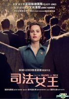 On the Basis of Sex (2018) (DVD) (Hong Kong Version)