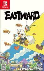 Eastward (Normal Edition) (Japan Version)