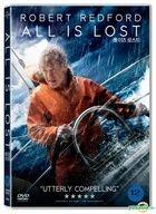 All Is Lost (2013) (DVD) (Korea Version)