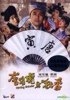 Flirting Scholar (1993) (DVD) (Digitally Remastered) (Hong Kong Version)