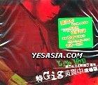 Te Gig Wong Goon Chung Live Version