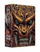 Garo: Red Requiem Complete Box (Blu-ray) (Japan Version)