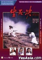 Duel To The Death (1983) (Blu-ray) (Hong Kong Version)