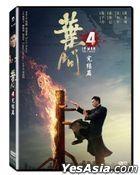 Ip Man 4: The Finale (2019) (DVD) (Taiwan Version)