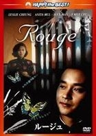 Rouge (DVD) (Digitally Remastered Edition) (Japan Version)