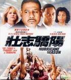 Hurricane Season (2009) (VCD) (Hong Kong Version)