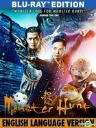 Monster Hunt (2015) (Blu-ray) (US Version)