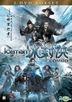 Iceman Combo Boxset (DVD) (Hong Kong Version)