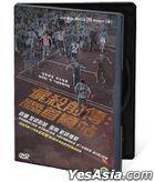 Seoul Station (2016) (DVD) (English Subtitled) (Hong Kong Version) (Give-away Version)