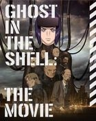 Ghost in the Shell: The New Movie (2015) (Blu-ray) (First Press Limited Edition)  (English Subtitled) (Japan Version)