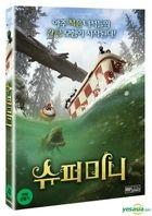 Minuscule - Valley of the Lost Ants (2013) (DVD) (Korea Version)