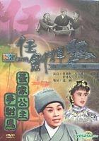 Boat Girls' Battle For Love (DVD) (Hong Kong Version)