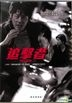 The Chaser (2008) (DVD) (Taiwan Version)