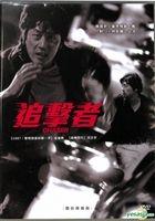 追擊者 (2008) (DVD) (台灣版)