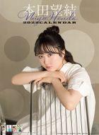 Honda Miyu 2022 Calendar (Japan Version)
