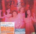 Teresa's Memorial Album (5CD Boxset)