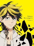 Tokyo Revengers Vol.4 (Blu-ray) (Japan Version)
