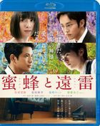 Listen to the Universe (Blu-ray) (Normal Edition) (Japan Version)