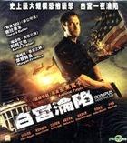 Olympus Has Fallen (2013) (VCD) (Hong Kong Version)