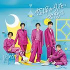 Koi Furu Tsukiyo ni Kimi Omou [Type A] (SINGLE+DVD) (First Press Limited Edition)(Japan Version)