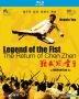Legend Of The Fist - The Return Of Chen Zhen (Blu-ray) (Hong Kong Version)
