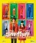 My Little Monster (2018) (DVD) (English Subtitled) (Hong Kong Version)