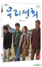 Our Sunhi (Blu-ray) (First Press Limited Edition) (Korea Version)