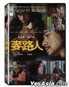 I'm livin' it (2019) (DVD) (Taiwan Version)