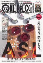 wan pi su magajin 12 12 ONE PIECE MAGAZINE 12 12 shiyuueishiya mutsuku SHUEISHA MOOK tokushiyuu e esueru e su sabo rufui sankiyoudai no kizuna tokushiyuu ASL e su sabo rufui