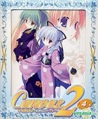 Canvas2 Vol.4 (First Press Limited Edition) (Japan Version)