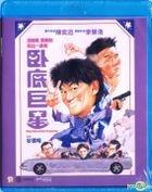 Keep Calm and Be A Superstar (2017) (Blu-ray) (Hong Kong Version)