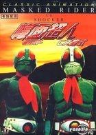 Masked Rider VS Shocker