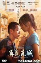 The Road to Mandalay (2016) (DVD) (English Subtitled) (Hong Kong Version)