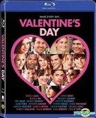 Valentine's Day (Blu-ray) (Hong Kong Version)