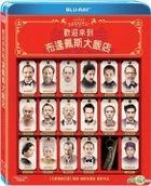 The Grand Budapest Hotel (2014) (Blu-ray) (Taiwan Version)