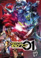 Kamen Rider Zero-One Vol.7 (DVD) (Japan Version)