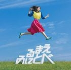 Mieru Mae ni Tobe! (ALBUM+BLU-RAY) (First Press Limited Edition) (Japan Version)