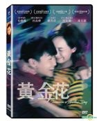 Tomorrow is Another Day (2018) (DVD) (Taiwan Version)