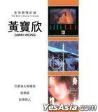 Sarah Wong 3 in 1 (3CD)