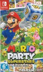 Mario Party Super Stars (Asian Chinese Version)