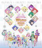 Pripara & Kiratto Pri Chan WINTER LIVE 2020 [BLU-RAY] (Japan Version)